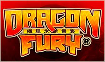 G1 - Dragon Fury SPE